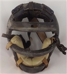 VINTAGE 1950S - 60S CATCHERS UMPIRE BASEBALL MASK STEEL & LEATHER! WITH STRAPS
