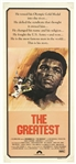 "1977 MUHAMMAD ALI THE GREATEST 13"" x 30"" MOVIE POSTER!"
