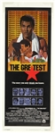 "1977 MUHAMMAD ALI THE GREATEST 14"" x 36"" MOVIE POSTER!"