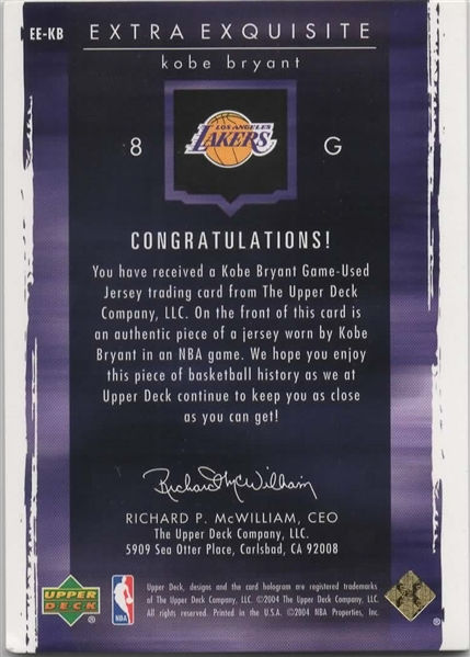 2003-04 UD EXTRA EXQUISITE COLLECTION KOBE BRYANT G/U PATCH /75