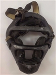 VINTAGE CATCHERS UMPIRE BASEBALL MASK SOLID STEEL & LEATHER! WITH STRAPS